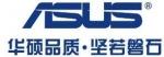 和硕联合科技-苏州华硕电脑