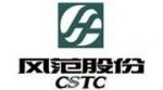 江苏常熟风范电力设备股份有限公司